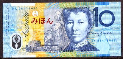ドル オーストラリア 豪ドル/円(AUDJPY)|為替レート・チャート|みんかぶ FX/為替