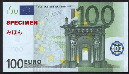 昔のお金、古いお札のことなら、貨幣博物館カレンシア