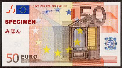 ユーロ Euro 貨幣博物館カレンシア Currencia.net
